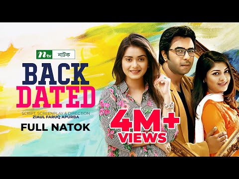 Xxx Mp4 Popular Bangla Telefilm Backdated Apurba Sarika Tanjin Tisha I Bangla Comedy Natok 3gp Sex