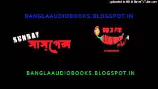 Satyanashi Saradindu Bandopadhyay BanglaAudiobooks Sunday Suspense RadioMirchi