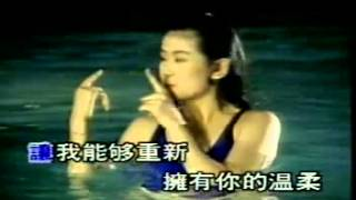 Se Ni Se Ni-Wang Cie
