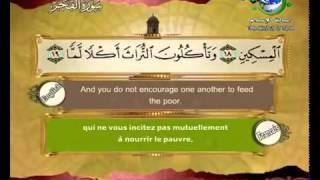 سورة الفجر بصوت سعد الغامدي Surat Al-Fajr by Saad Al-Ghamdy