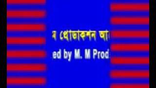 Monir khan 2016*** song  new ,& +060163652394....md sharif