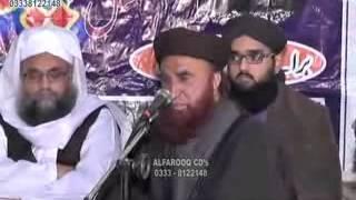 Qari Ali Akbar Naeemi
