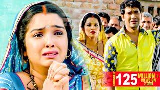 मोरे बगिया के सुगनवा - Raja Babu - Nirahuaa & Amarpali Dubey - Bhojpuri Hot Songs 2017 new