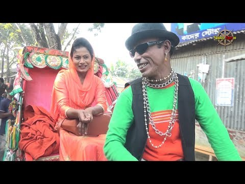 Xxx Mp4 শীতের সকালে রিক্সায় মাল তারছেড়া ভাদাইমা Shiter Sokale Rickshaw Mal Tarchera Vadaima 3gp Sex