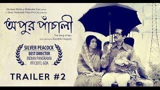 Apur Panchali Theatrical Trailer # 2 with Subtitles   Apur Panchali   Parambrata Chatterjee   2013