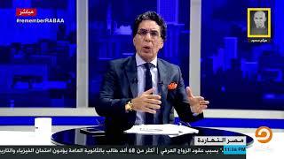 شاهد تعليق محمد ناصر على الاستقبال المبالغ فيه لزيارة المطبلاتي أحمد موسى للمحكمة الدستورية العليا