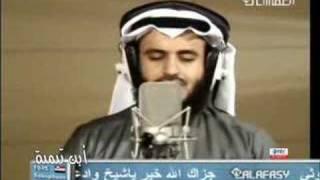 Sheikh Mishary Al afasy, Surat Al Mulk from studio