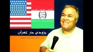 Persian Standard Time - ESLAM (ENGLISH)