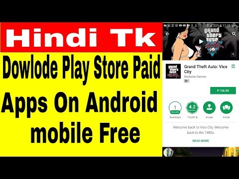 Xxx Mp4 How To Dowlode PlayStore Paid Apps On Android Mobile By Hindi Tk 3gp Sex