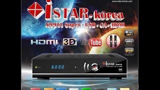 iSTAR KOREA HD أداء وجودة صورة
