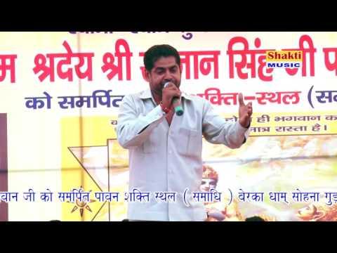 Latest Ragni || Hansraj Tanvar || Berka Ragni || Shakti Music