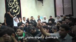 الشيخ ياسين الجمري قصيدة يابوفاضل مأتم المحموديات محرم ١٤٣٦هـ