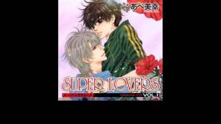 Super Lovers Drama CD Part 12   Eng Subs