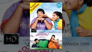 Villagelo Vinayakudu Telugu Full Movie | Krishnudu, Saranya Mohan | Sai Kiran Adivi | Manikant Kadri