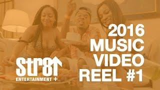 2016 Music Video Reel  #1