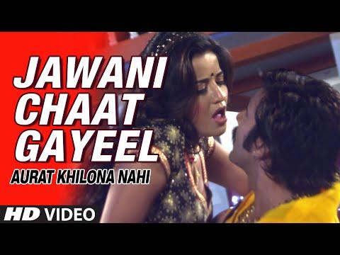 Xxx Mp4 Official Jawani Chaat Gayeel Hot Item Dance Video Feat Sexy Monalisa Aurat Khilona Nahi 3gp Sex