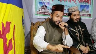 মাসিক ইসলাহী জলসা. Jafar Ahmad mozumder. আলোচনায়: মাওলানা আব্দুল কাইয়ুম