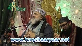 Pir Syed Irfan Shah Mashadi Mehfil E Naath Manchester 06 12 18 (4K)