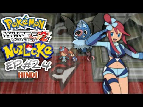 Xxx Mp4 6th Gym Complete Pokemon White 2 Nuzlocke Challenge EP24 In Hindi 3gp Sex