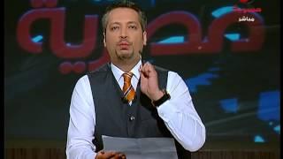 اسماء شركات النصب فى مصر من برنامج ساعة مصرية