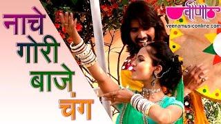 Latest Rajasthani Holi Songs 2017 |
