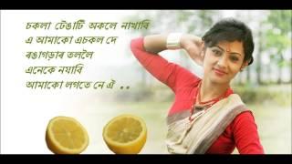 Bhupen Hazarika CHAKOLA TENGATI চকলা টেঙাটি অকলৈ নাখাবি BIHU FOLK