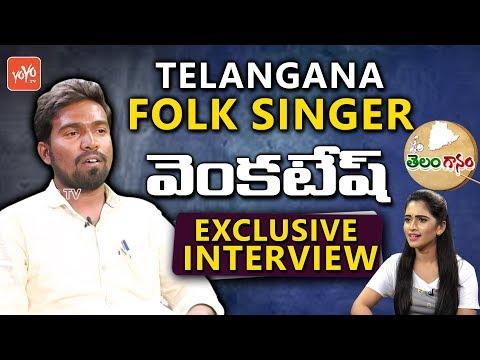 Xxx Mp4 Folk Singer Venkatesh Exclusive Songs Latest Telangana Folk Songs Telanganam YOYO TV Channel 3gp Sex