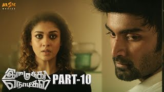 Nayanthara Latest Tamil Movie - Imaikkaa Nodigal Part 10 | Atharvaa, Nayanthara, Anurag Kashyap