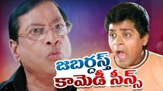 Non Stop Comedy Jabardasth Telugu Comedy Back 2 Back Comedy Scenes Vol 64 |Latest Telugu Comedy 2016