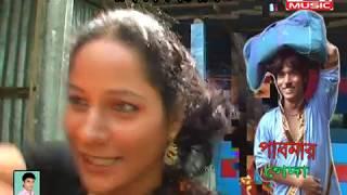 পাবনার গেদা এখন শশুর বাড়ি শিরাম এক খান হাসির ভিডিও  দেখুন আর মন খুলে হাসুন II On Tek Music II