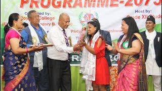 Royalty College   Ekata Sadan   Welcome and cultural Programme   2018 September 15