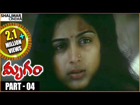 Xxx Mp4 Mrugam Telugu Movie Part 04 12 Adhi Pinnisetty Padmapriya Shalimarcinema 3gp Sex