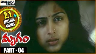 Mrugam Telugu Movie Part 04/12 || Adhi Pinnisetty, Padmapriya || Shalimarcinema