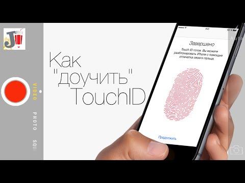 замена отпечатка пальца на самсунг альфа Woolpower используется