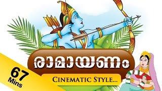 Ramayan Animated Movie in Malayalam | Ramayan The Epic Movie in Malayalam