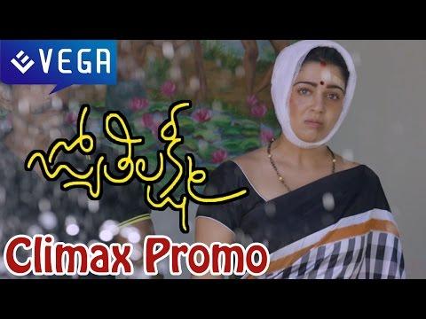 Jyothi Lakshmi Movie : Climax Promo : Latest Telugu Movie 2015