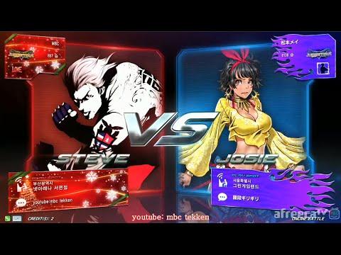 Xxx Mp4 Steve MBC Vs Josie Mei Matsumoto 01 22 2016 스티브 엠아재 Vs 조시 마츠모토 메이 Tekken7 Rankmatch 鉄拳7 철권7 데스매치 3gp Sex