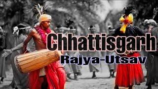 Rajyamahotsav Janjgir Champa 2012 CG Song