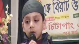 Quran Tilawat