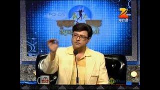 Eka Peksha Ek Apsara Aali July 16 '13 - Manasi & Sukanya