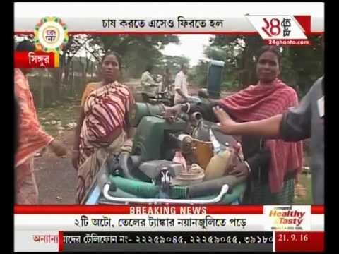 Ki Khabar Bangla | Oil tanker skidded and hit two Ranihati-bound autos on NH6 near Uluberia