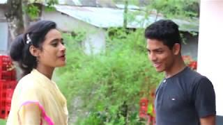 Misti Premer Golpo(মিষ্টি প্রেমের গল্প)Bangla natok