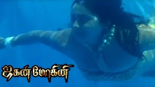 Jaganmohini | Jaganmohini Tamil Movie scenes | Yuvarani gets dissappointed | BalaSingh kills Namitha