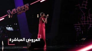 #MBCTheVoice - مرحلة العروض المباشرة - أولغا القاضي تؤدّي أغنية 'يا طيور'