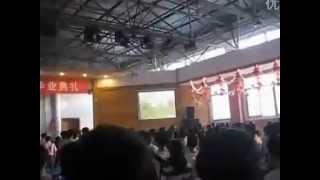 Graduate Ceremony of Senior High School