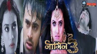 Naagin 3: 7th JULY 2018   Colors TV Serial    Eleventh Episode    Full Story REVEALED   Big Twist