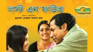 Lost & Found | HD1080p 2017 || ft Mosharraf Karim | Tisha | Anika