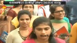 Telangana Board Plan to Release SSC Result 2016 Soon