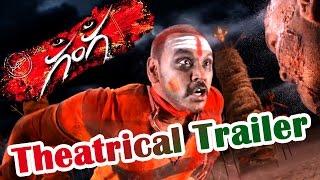 Ganga (Muni 3) Theatrical Trailer || Raghava Lawrence,Tapasee