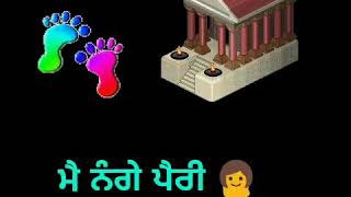 Creez tarsem jassar latest punjabi song emoji animated